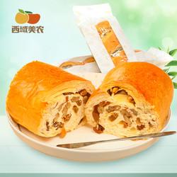 西域美农 早餐食品面包 简装大列巴(核桃仁葡萄干)400g整箱糕点零食核桃仁葡萄干
