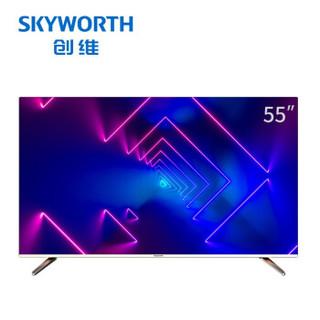 Skyworth 创维 55V7 55英寸 4K超高清 平板电视
