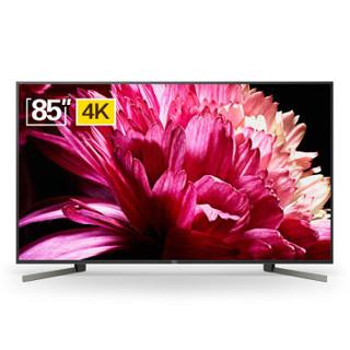 索尼(SONY)KD-85X9500G 85英寸 大屏4K HDR 安卓8.0智能液晶电视