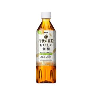 KIRIN 麒麟 午后红茶饮料系列 维C饮料 无糖红茶 (500ml*6瓶)