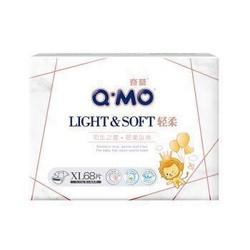奇莫(Q·MO)轻柔纸尿裤加大号 XL68片[12-17kg] *2件