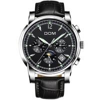 多姆手表男全自动镂空机械表星辰系列钟表 商务时尚防水夜光皮带男表 75L-1MX