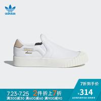 阿迪达斯adidas 官方 三叶草 EVERYN SLIPON W 女 经典鞋CQ2060 如图 38