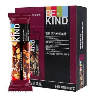 BE-KIND 缤善 树莓奇亚籽腰果坚果棒 40g*12条