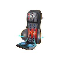 MEDISANA 马德保康 颈部腰部肩部 红外加热全身按摩椅垫MC825