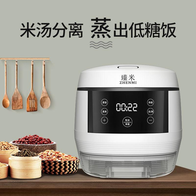 ZHENMI 臻米 X1 脱糖降糖电饭煲