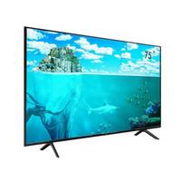 SAMSUNG 三星 UA75RU7700JXXZ 5英寸 4K超高清智能液晶电视 黑色