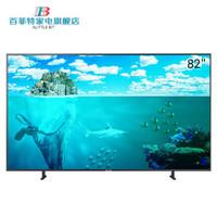 SAMSUNG 三星 UA82RU8000JXXZ 液晶电视