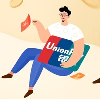 关注有礼、海淘活动:银联优购全球 绑卡最高享12%现金消费奖励
