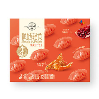 高魅(gourmet)倾城轻食 鲜爽虾仁饺子 210g(24只装 煎饺 蒸饺 微波加热 轻食饺子) *8件