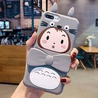 卡通可爱苹果手机壳硅胶套 龙猫