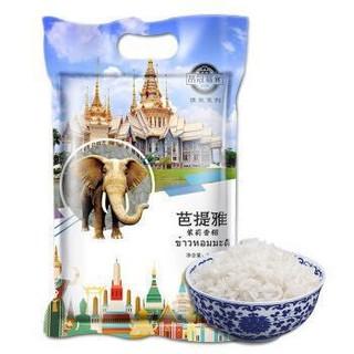 品冠膳食 泰国芭提雅香米 5斤 *2件
