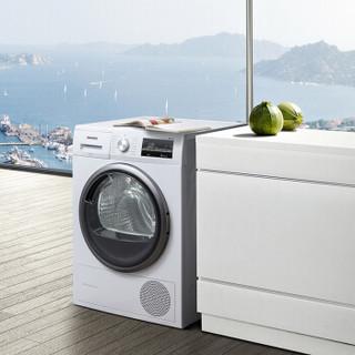 SIEMENS 西门子 iQ300 9 kg 热泵式干衣机