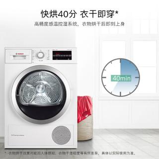 BOSCH 博世 WTW875601W 9公斤 热泵式干衣机