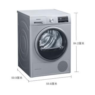 SIEMENS 西门子 WT47W5681W 烘干机 9kg 银色