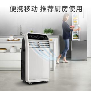 新科 (Shinco) KY-35F1 移动空调大1.5P单冷厨房机房出租房地下室免安装一体机可移动空调
