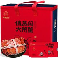 俏苏阁 【礼券】大闸蟹礼券礼卡螃蟹礼盒 1588型   公4.0两 母3.0两 8只