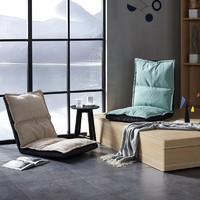 KUKa 顧家家居 可折疊懶人沙發 多色可選