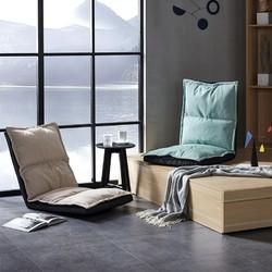 KUKa 顾家家居 可折叠懒人沙发 多色可选