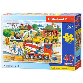 Castorland巧思进口拼图大片40片 儿童系列 施工现场040018 *3件