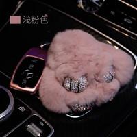 车钥匙扣挂件毛绒可爱兔女网红个性适用宝马奔驰奥迪汽车钥匙挂绳