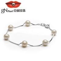 gN pearl 京润珍珠 S925银 淡水珍珠手链 6-7mm 18cm