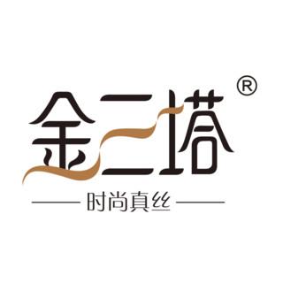 JINSANTA/金三塔