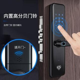 因硕 B501 家用防盗智能指纹锁