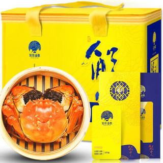 姑苏渔歌大闸蟹礼券3288型 公蟹4.5两/只 母蟹3.5两/只 4对8只螃蟹 海鲜水产