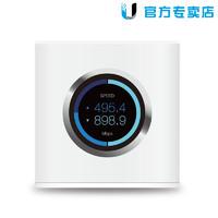 UBNT AmpliFi HD 双频无线Mesh扩展器