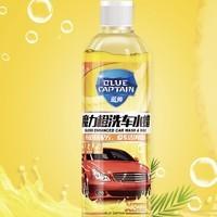 蓝帅 汽车泡沫强力去污洗车液1L装 送海绵、洗车泥