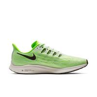 NIKE 耐克 AIR ZOOM PEGASUS 36  AQ2203-003 男子跑步鞋 (荧光绿、42)