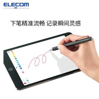 ELECOM 宜丽客 apple pencil电容笔