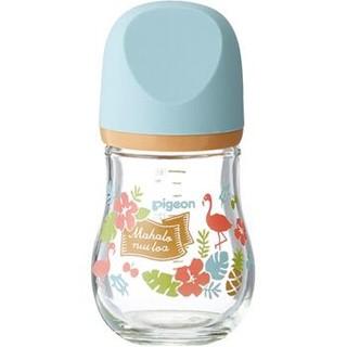 贝亲 (Pigeon) 新生儿 宽口径玻璃奶瓶 臻宝奶瓶 160ml(夏威夷)自然实感SS码奶嘴