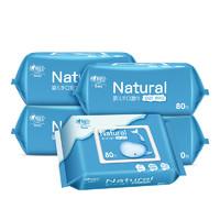 心相印 婴儿润肤系列 XYD080 湿巾纸 (5包、手口湿巾、80抽)