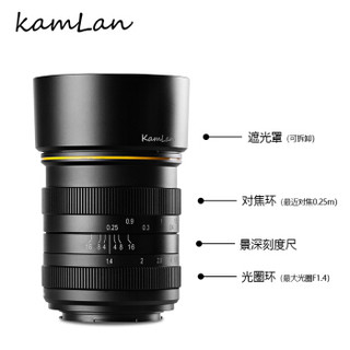 KamLan 28mm F1.4 微单镜头 (索尼卡口、F1.4、52mm、广角定焦)