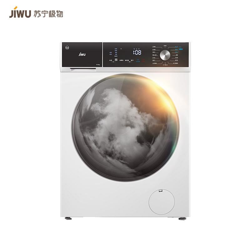 JIWU 苏宁极物 小Biu JWF14102WW 10KG 洗烘一体机 象牙白
