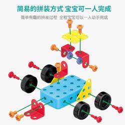 柏晖拧螺丝钉组装玩具电钻拆装螺母组合 2D形状拼图(送充电套装)