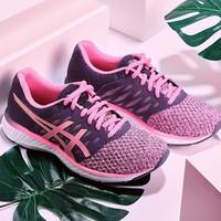 雙11預售:ASICS 亞瑟士 T8D5Q-0690 女透氣網面跑鞋