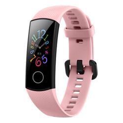 28号:荣耀手环5 NFC版 智能运动 幻彩屏触控