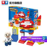 奥迪双钻超级飞侠中积木玩具1~5.5岁益智拼插儿童玩具小爱乐迪