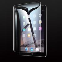 X-IT ipad mini1/2/3钢化膜 *2件