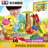 萌鸡小队欢乐游乐场套装拼装积木奥迪双钻男孩女孩儿童益智玩具