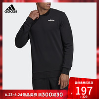 阿迪达斯官方E PLN CREW FT男运动型格套头衫DU0395DU0390