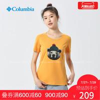 Columbia哥伦比亚户外19春夏女款休闲系列奥米吸湿短袖T恤PL2811