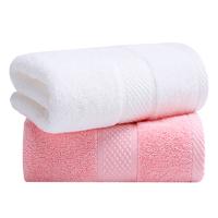28日10點:grace 潔麗雅 純棉毛巾 2條裝 74*34cm*100g