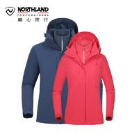 NORTHLAND 诺诗兰 GS062516 男/女三合一冲锋衣