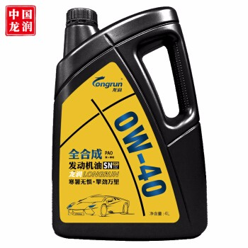 Longrun 龙润 Pao 全合成机油 SN  0W-40 4L