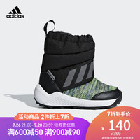阿迪達斯官方 adidas RapidaSnow BTW I 嬰童訓練鞋AH2607 AH2606