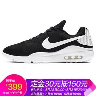 NIKE 耐克 AIR MAX OKETO AQ2235 男子运动鞋